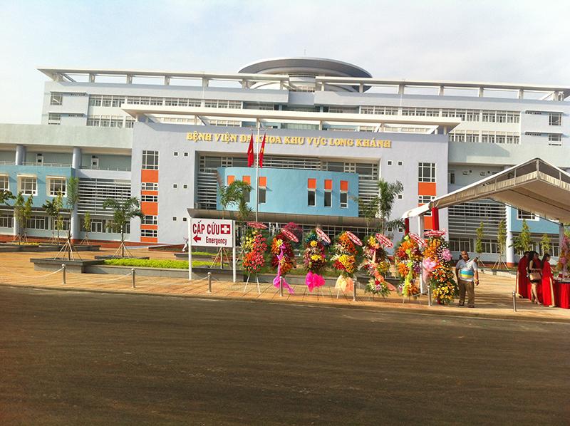 Bệnh viện Đa Khoa Khu Vực Xuân Lộc