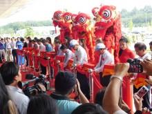 Khánh thành Bệnh Viện Đa Khoa Khu vực Long Khánh tại xã Suối Tre, thị xã Long Khánh, tỉnh Đồng Nai